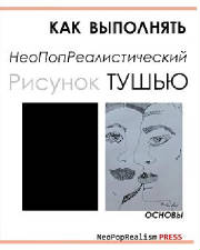 Front_BookCover_Russian_version_mini.JPG